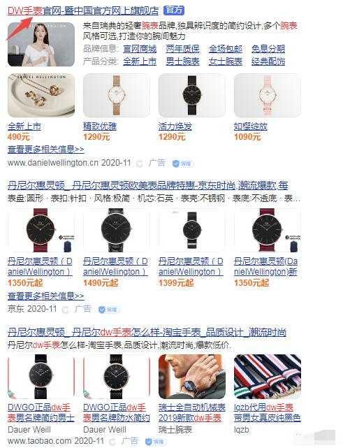 DW手表一个超级暴利赚钱项目 低买高卖轻松月入30000+插图10