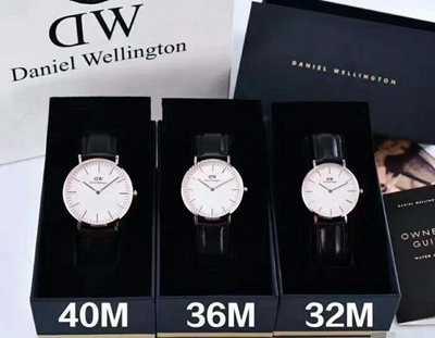 DW手表一个超级暴利赚钱项目 低买高卖轻松月入30000+插图