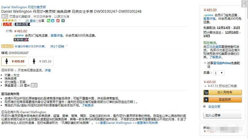 DW手表一个超级暴利赚钱项目 低买高卖轻松月入30000+插图11