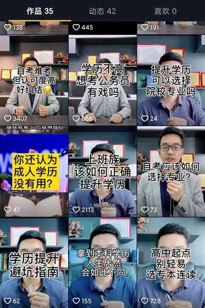 4天内单条短视频播放破100万 聊聊我做短视频的10条心得插图4