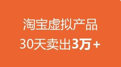 2021T网店虚拟(原价2498)